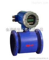 电解液流量计  测量液体流量计