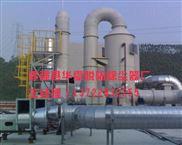 华夏窑炉脱硫除尘器供应安装