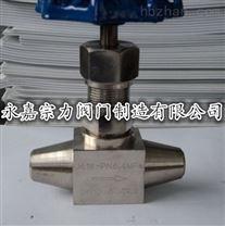 FJ61Y高溫高壓針型閥