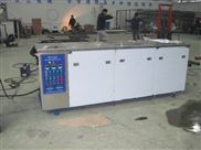 多槽超声波清洗机