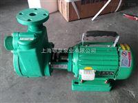 FPZ增强聚丙烯耐腐蚀自吸泵