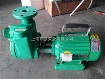 增强聚丙烯耐腐蚀自吸泵