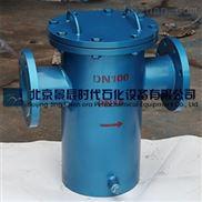 SN/SBL型铸钢篮式过滤器提篮式除污器