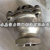 不鏽鋼內螺紋底閥