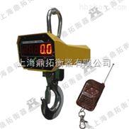 3吨吊钩秤,5吨直视吊秤,10吨电子吊磅