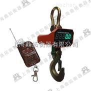 一吨悬挂式电子称,10吨直视吊钩电子秤