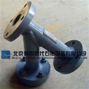 PVC管道Y型过滤器北京厂家