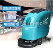 郑州特沃斯T45手推式洗地机