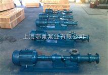 小型高粘度浓浆泵
