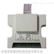 聯網型風機盤管溫控器