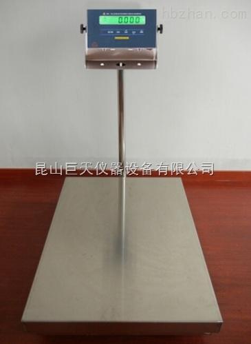 XK3101-EX昆山隔爆型2吨-3吨电子地磅秤/过磅称