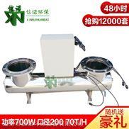 XN-UVC-840-大型家禽家畜饲养用水专用紫外线消毒器840瓦食品级紫外线灭菌器杀菌除菌设备报价