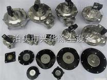MODEL:DMF-Z-25电磁脉冲阀