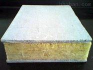 A级岩棉复合板