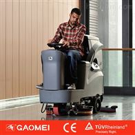 GM110BT70gaomei高美大型驾驶式商场用洗地机