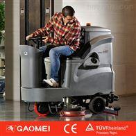 GM110BT85gaomei高美驾驶式洗地机