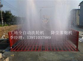 LYS-100武汉高压洗轮机 工地自动冲洗槽