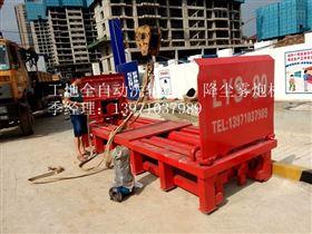 LYS-100自动喷淋洗车机