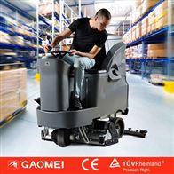 GM-110BTR80高美工厂油污用驾驶式洗扫一体机