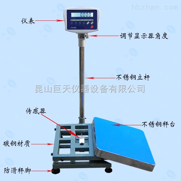XK3108-KW产品-惠而邦电子秤+台衡惠而邦电子衡器厂家