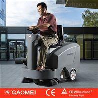 GM-MINIS高美上海驾驶式清扫车迷你扫地车