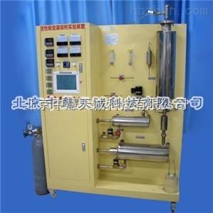活性炭变温吸附装置 活性碳吸附气体中的苯系物实验装置 型号:BHRC-8