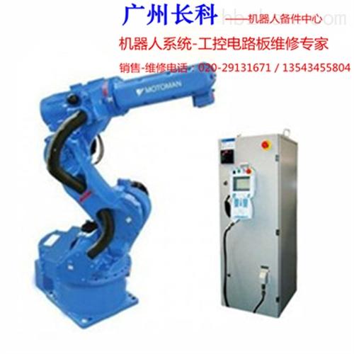 承接安川莫托曼机器人电路板维修