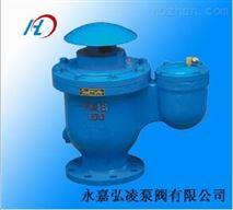 GKPQ42X-1.6高壓複合式排氣閥