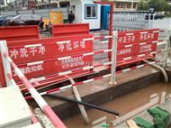 杭州工地全自动洗车机