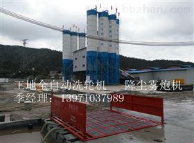 LYS-100潜江全自动洗车池  搅拌站用洗车机
