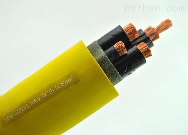 國標myp-660/1140v礦用電纜現貨