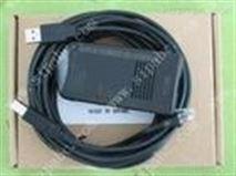 西門子S7-200編程/通訊電纜