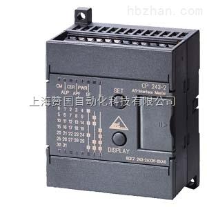 西门子plc模块cpu222cn-供求商机-上海赞国自动化