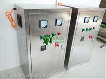 河北信诺水箱专用自洁消毒机SCII-10HB外置式臭氧灭菌柜厂家特卖