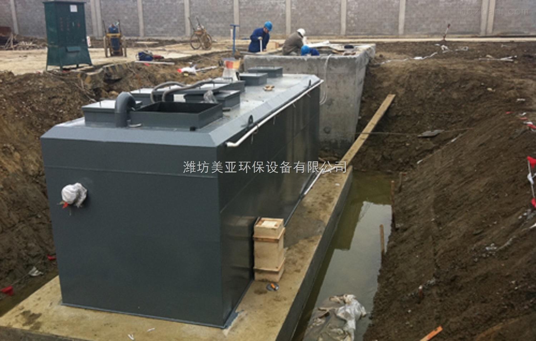 养殖场专用废水处理设备