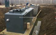 肉类加工屠宰废水处理设备
