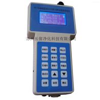 SN-PC-3A激光可吸入PM2.5/PM10粉尘连续测试仪