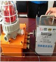 河北直供GCG1000粉塵濃度傳感器防爆粉塵儀