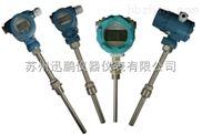 一體化溫度變送器,蘇州迅鵬TP-W-R