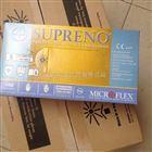 美国Microflex supreno Plus无粉丁腈手套SP-INT-L/M/S