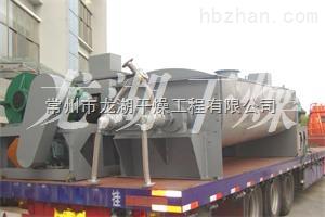250平方污泥桨叶干燥机节能优势明显