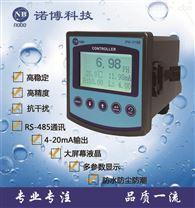 上海諾博工業在線PH/ORP變送器|汙水處理|帶485通訊