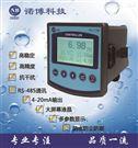 上海诺博工业在线PH/ORP变送器|污水处理|带485通讯