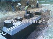 北京蔬菜加工廠汙水處理betway必威手機版官網生產廠家