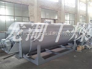 *供应的工程塑料桨叶干燥机