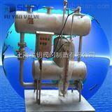 SZP-11疏水自动加压器*蒸汽SZP-11疏水自动加压器