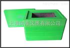 TransHome干冰运输箱
