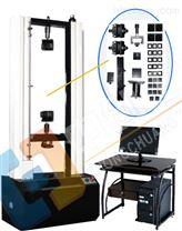 20kN保溫材料拉伸強度試驗儀