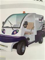 四輪電動清洗車設備