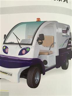 FUSSEN多功能四轮电动高压冲洗车FS4401A